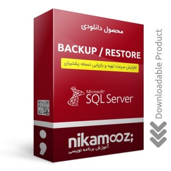 box-download-backup-sql-server