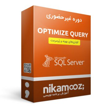 box-optimize-query-sql-server