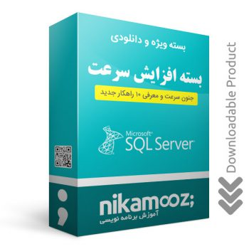 box-download-speed-sql-server