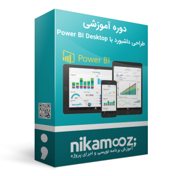 power_bi--desktop-box-downloaded