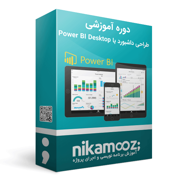 power_bi--desktop-box-product