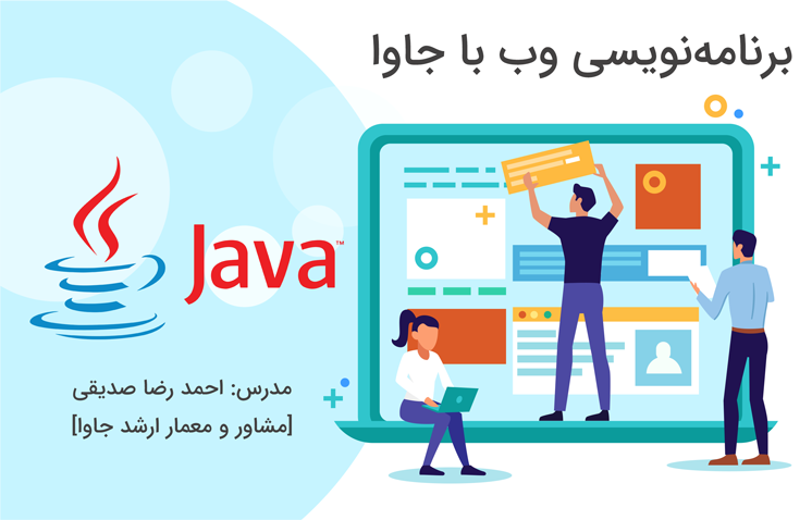 java-web-programming-01