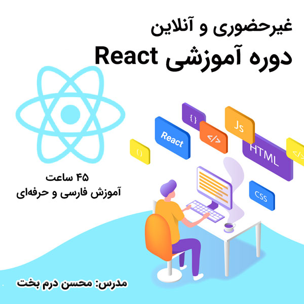 react-product-box