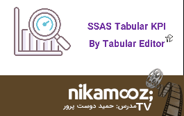 ssas-tabular-nikamooztv-index